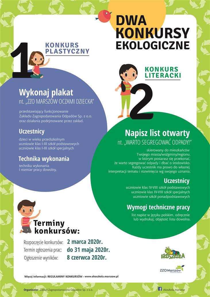 Ilustracja do informacji: ZZO Marszów zaprasza dzieci i młodzież do udziału w konkursach ekologicznych
